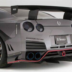 REAR BUMPER FOR 2009+ GT-R