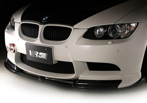 VRS Extension Front Lip, Carbon Steel-559691