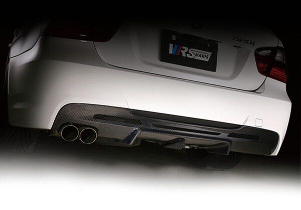 VRS Rear Diffuser, Carbon Steel-0