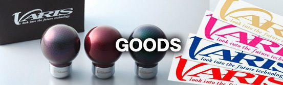 Varis Goods