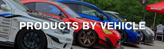 Varis Products by Vehicle