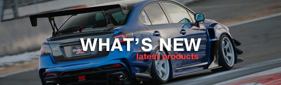 Varis New Products